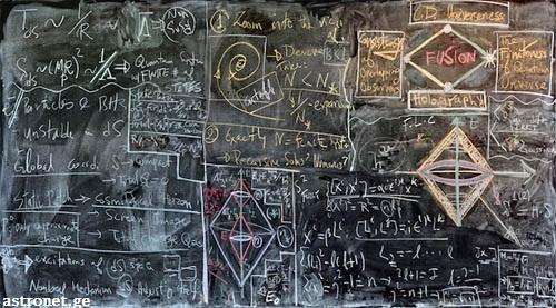 დრო-სივრცის 10 გამოცანა, რომლებსაც კვანტური გრავიტაცია ამოხსნის