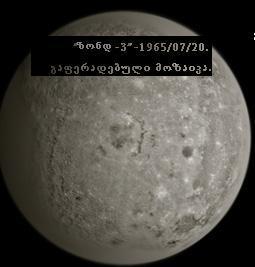 luna 3 mozaika
