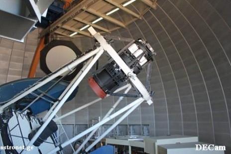 ბნელი ენერგიის შემსწავლელმა ტელესკოპმა ლოვჯოი გადაიღო