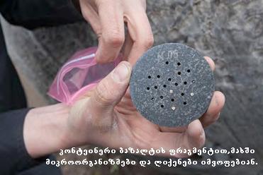 bazalti liqenebit