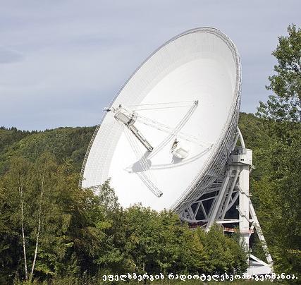 efelsberg telescoppe