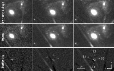 გრავიტაციული ლინზა: ერთი ზეახლის ოთხი გამოსახულება