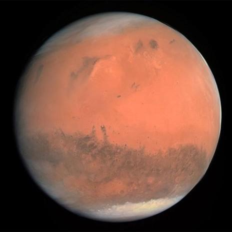 შხამიანი ნისლის კვალი მარსზე