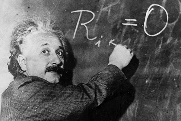 ფარდობითობის ზოგადი თეორია – შავი ხვრელები და თხუნელას ორმოები