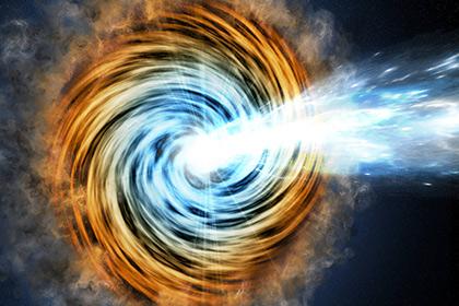 შორეული გალაქტიკის უძლიერესი გამოსხივება