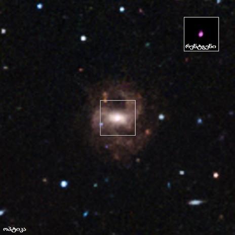 ყველაზე პატარა ზემასიური შავი ხვრელი