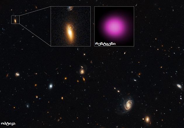 მოგზაური შავი ხვრელი