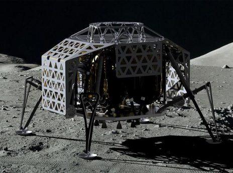 მთვარეზე საკომუნიკაციო ანძა განთავსდება