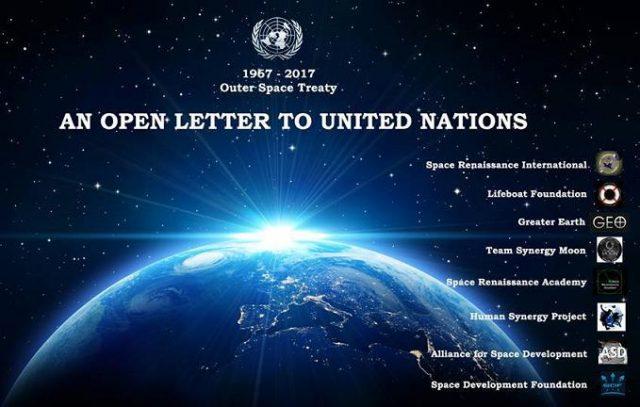 კოსმოსური კორპორაციების ღია წერილი გაერთიანებული ერების ორგანიზაციას